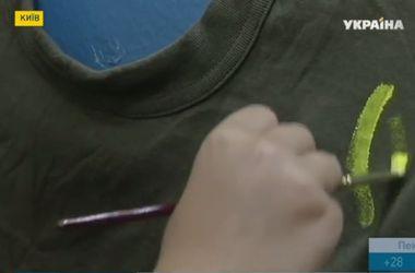 Ученики одного из киевских лицеев разрисовали футболки-обереги для бойцов на фронте