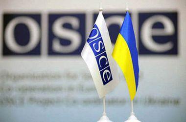 ОБСЕ готовит план по спасению Украины
