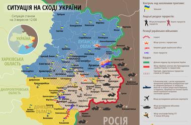 Карта боевых действий АТО: 3 сентября