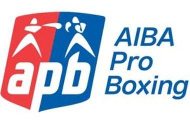 Украинские боксеры примут участие в новом турнире AIBA Pro Boxing