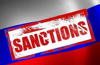 Украина намерена ввести санкции против России в октябре