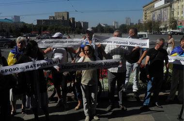 В Харькове Евромайдан требовал защитить страну от российской агрессии