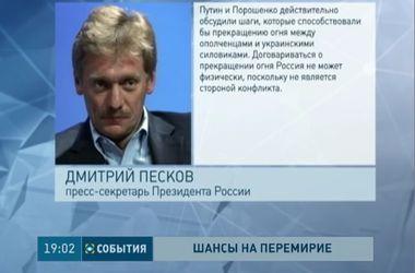 Порошенко и  Путин договорились о режиме прекращения огня на востоке Украины