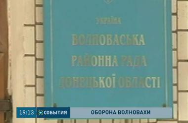В Волновахе Донецкой области обстановка сегодня  напряженная