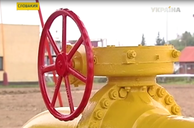 Украина готова покупать российский газ по цене $340 долларов за тысячу кубометров