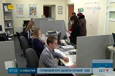 Украинцы избавляются от кредитов в российских банках