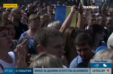 Как в Кировограде встречали вернувшихся из-под Иловайска военных