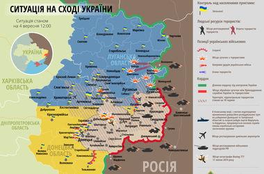 Карта боевых действий АТО: 4 сентября