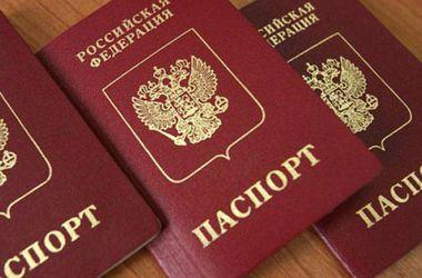 В Торезе боевики раздают российские паспорта