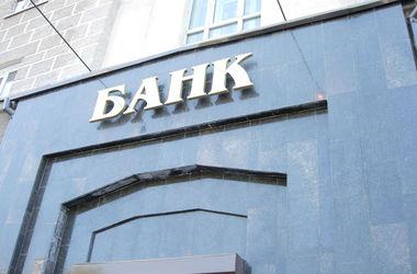 Украинские банки ждут нелегкие времена - S&P