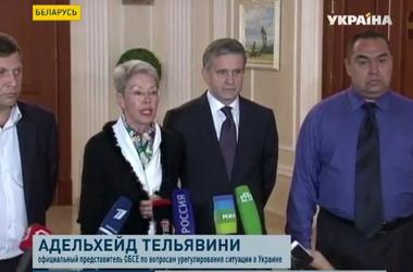 В Минске подписали протокол о прекращении огня