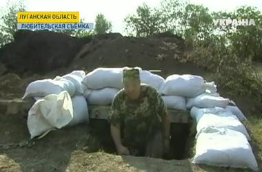 """""""Стена между Украиной и Россией"""" - такой проект разрабатывает правительство"""