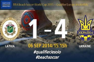 Сборная Украины начала отбор к ЧМ по пляжному футболу с победы