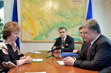 Опубликован протокол по итогам консультаций трехсторонней контактной группы в Минске