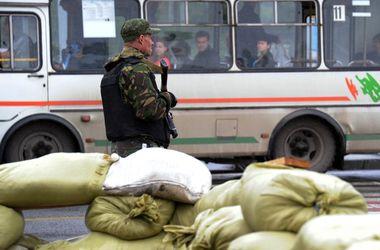 Ситуация в  Донецке  напряженная - горсовет