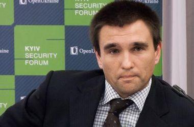 Климкин требует от России остановить агрессию