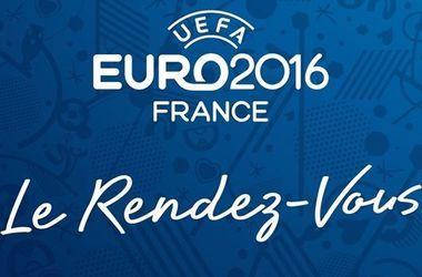 Отбор Евро-2016: расписание, результаты, таблицы