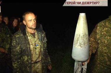 """Бойцы батальона """"Прикарпатье"""", комбата которых судят за дезертирство: """"Мы не мясо"""""""