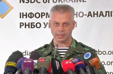 Россия концентрирует вооружение и живую силу на границе с Херсонской областью – СНБО