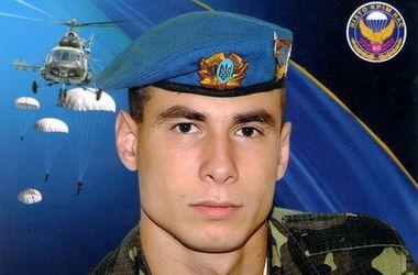 В Ровенской области похоронили милиционера и спортсмена-десантника, погибших на Востоке