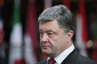 После перемирия удалось освободить 1200 заложников – Порошенко