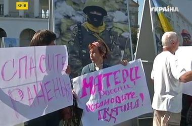 Родные солдат требуют ввести военное положение в Украине и освободить пленных