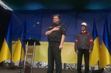 Мариуполь есть и будет украинским – Порошенко