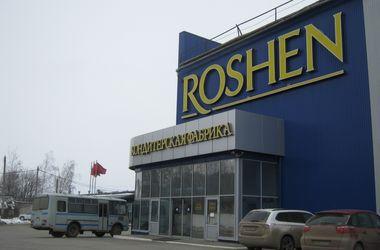 """Фабрика """"Рошен"""" в Липецке приостанавливает работу"""