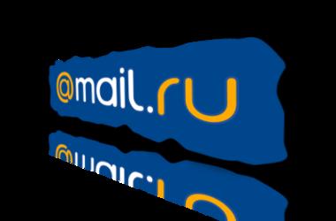 Более 4,6 млн паролей от аккаунтов Mail.ru появились в сети