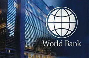 Финансовая мииссия Всемирного банка начала работу в Украине