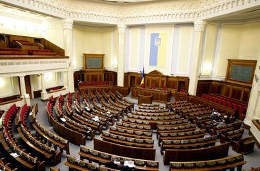 Что намерена рассмотреть Верховная Рада: особый статус в Донбассе, Антикоррупционное бюро и усиление ВПК