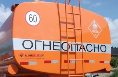 Россия перебрасывает в Донбасс бензовозы – Тымчук