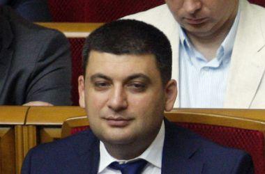 Украине не хватает 5 млрд кубов газа и 5 млн тонн угля для отопительного сезона - Гройсман