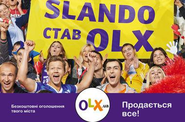 Slando стал OLX. Новое название всеми любимого сервиса