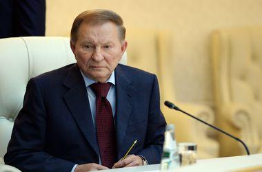 Кучма предлагает передать российско-украинскую границу в Донбассе под контроль войск ООН