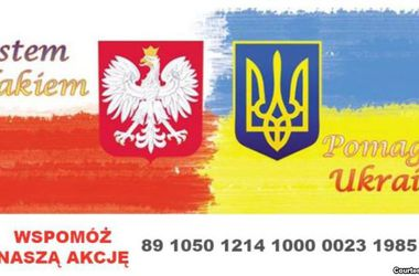 Польша передает гумпощь бойцам АТО