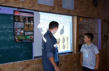 В Красноармейске школьникам рассказывают, как спастись от мин