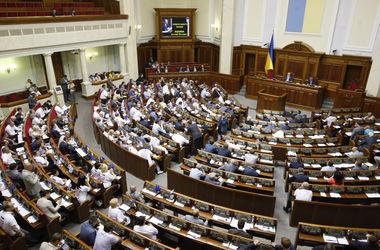 План Рады: соглашение с ЕС и статус Донбасса