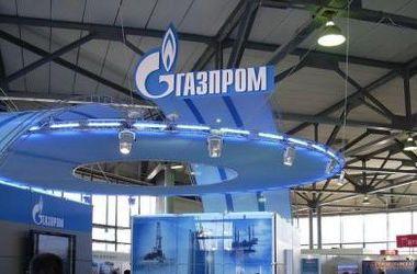 """""""Газпром"""" объяснил, почему урезает импорт газа в Европу"""