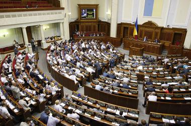 Депутаты с опаской относятся к законопроекту об особом  статусе Донбасса