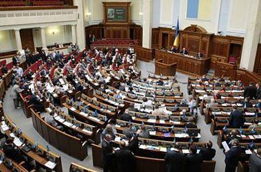 Верховная Рада начала закрытое заседание