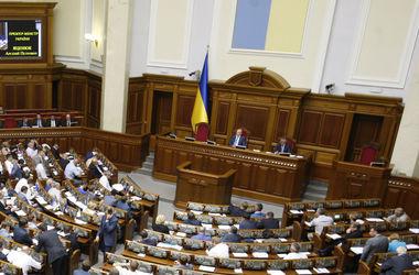 Особый статус Донбасса. Как Рада принимала закон, и что она приняла в итоге. Все подробности