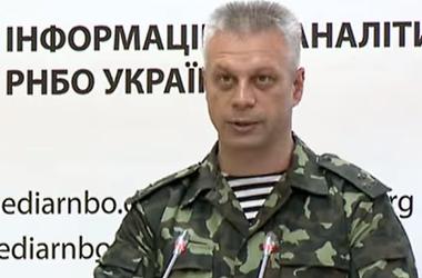За сутки в зоне АТО погибли три украинских военнослужащих, террористы ведут активные обстрелы - СНБО