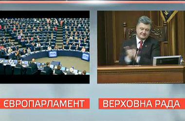 Рада ратифицировала Соглашение об ассоциации с Евросоюзом
