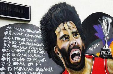 В Белграде посвятили граффити в честь сборной Сербии