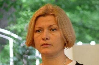 Геращенко рассказала, почему законы об особом статусе и амнистии принимались на закрытом заседании