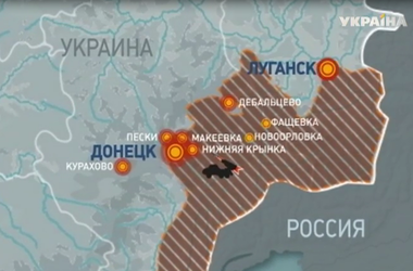 Боевики атаковали блокпост украинских военных возле города Счастье