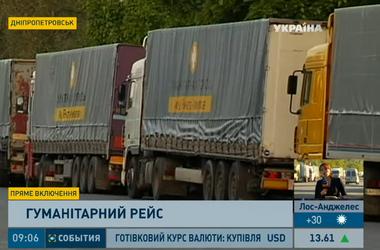 Гуманитарный рейс Рината Ахметова отправился в Донбасс