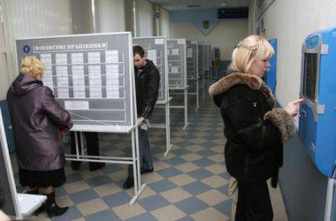 Киевского чиновника наказали за отказ дать статус безработного беженцу из Крыма