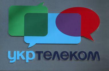 """В """"Укртелекоме"""" опровергли переход сотрудников на работу в """"Севастополь телеком"""""""